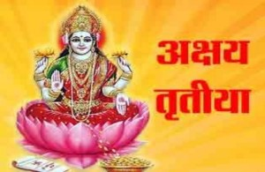 Mata-Luxmi-Given-YOu-Blessing-On-This-Festival-