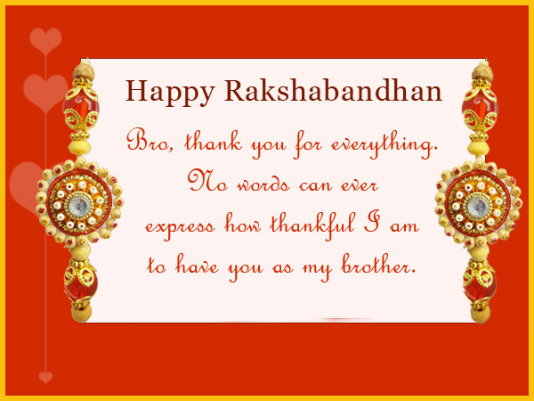Happy Raksha Bandhan Quotes