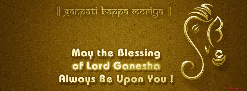 Ganesh Chaturthi Whatsapp Status & Facebook Messages