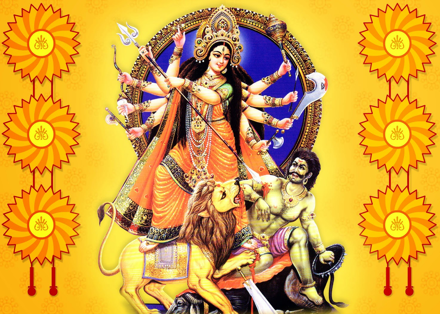 Durga Maa Aarti Free Download