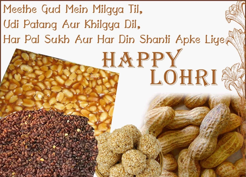 Lohri Status for Whatsapp and Messages for Facebook