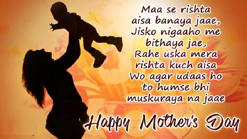 Mothers Day Status For Whatsapp & Messages For Facebook