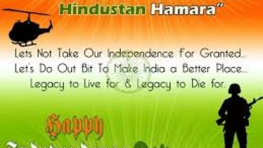Independence Day Messages, Quotes, & SMS