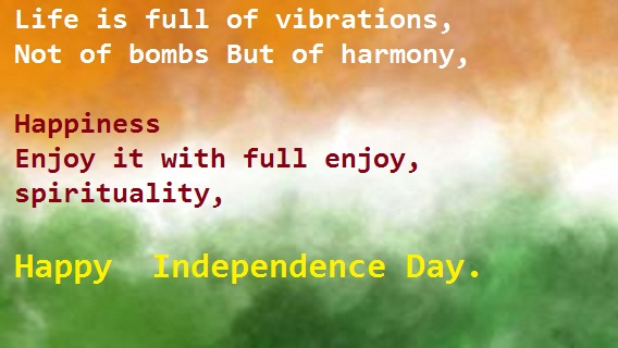 Independence Day Quotes Image3