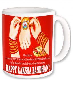 Raksha Bandhan Gifts Photo mugs