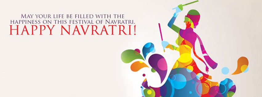 Navratri Durga Mata Facebook Cover Photos